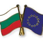 Experţi internaţionali vor ajuta Bulgaria să folosească fondurile UE
