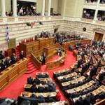 Parlamentul Greciei a votat adoptarea noului plan de austeritate