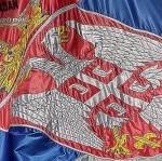 serbia steag