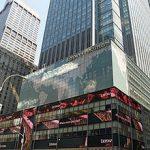 Lehman Brothers a acordat compensaţii financiare de 700 mil.dolari cu puţin timp înainte de faliment