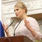 SUA cer Ucrainei să o elibereze pe Iulia Timoşenko