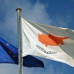 Raport BCE: Ciprioţii erau de trei ori mai bogaţi decât germanii înainte de izbucnirea crizei