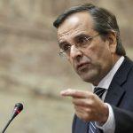 Liderul dreptei din Grecia, Antonis Samaras: Nu vom ieşi din euro. Nu vom lăsa pe nimeni să ne scoată din Europa