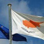 Ciprul a preluat președinția UE