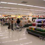 Guvernul a abrogat hotărârea care restricţionează deschiderea hypermarketurilor, la presiunea Comisiei Europene şi FMI