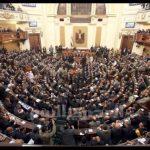 Guvernarea militară din Egipt îşi atribuie formal puterea legislativă până la noi alegeri