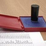 Alegeri locale-  Prezenţa la urne la ora 14.00: La nivel naţional – 27,69%. Bucureşti – 21,99%