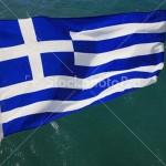 Grecia vrea sa concesioneze 40 de insule nelocuite pentru a-si reduce datoria publica