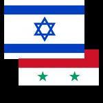 Israelul a lansat obuze de artilerie spre Siria pentru prima dată în ultimii 39 de ani