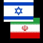 Iran – Israel în pericol de război iminent