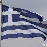 """Măsură de austeritate: Grecii îşi închid televiziunea publică. Lider sindical: """"Avem un guvern care aminteşte de România lui Ceauşescu"""""""