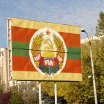 Transnistria: Locuitorii din stanga Nistrului acuza Chisinaul ca ii impiedica sa obtina cetatenie rusa
