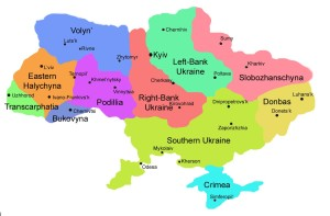 Ukraine-RegionsEngl4