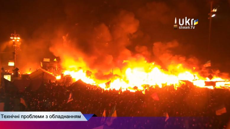 ucraina euromaidan protest foc