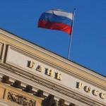 Moscova, despre rezoluţia ONU privind Crimeea: Nu face decât să complice soluţionarea crizei din Ucraina