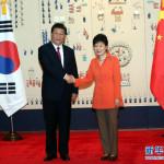 Preşedintele chinez Xi Jinping, în Coreea de Sud