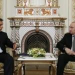 Putin merge la Budapesta. UE, îngrijorată de apropierea dintre Rusia și Ungaria
