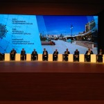 Azerbaijan's Forum for the future of humankind