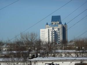 Gazprom wikipedia