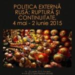 """Institutul Diplomatic Român anunţă deschiderea cursului """"Politică externă rusă: continuitate şi ruptură"""""""
