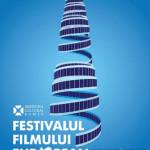 Festivalul Filmului European la București