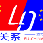 "The 40th Anniversary of EU-China Diplomatic Relations -""China Unlimited"" Creative Contest"