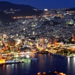 Japonia: 70 de ani de la bombardamentul atomic de la Nagasaki