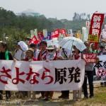 Decizie controversată a Japoniei în domeniul nuclear. Sute de manifestanți protestează la porțile centralei Sendai