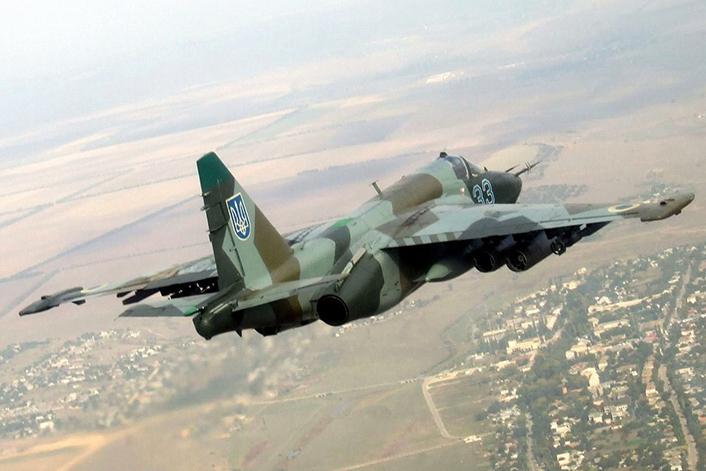 russia-air strike