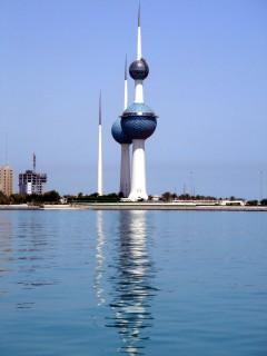 Kuweit-towers wikipedia