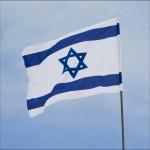 Israelul refuză să participe la Conferința de Pace privind Orientul Mijlociu, care va avea loc la Paris: Este o distragere de la negocierile directe cu palestinienii