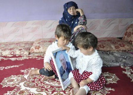 ONU Afganistan