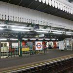 UPDATE Europa în alertă: După atacurile din Germania, o stație de metrou din Londra a fost închisă timp de câteva ore din cauza unei mașini suspecte