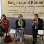 """VIDEO. Biroul de Informare al Parlamentului European a organizat forumul transfrontalier """"Bulgaria şi România în contextul cooperării teritoriale europene"""""""