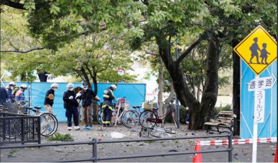 explozie in japonia