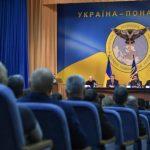 Rusia, ofensată de noua emblemă a serviciului de intelligence din Ministerul Apărării ucrainean: O bufniță care ține o sabie ce străpunge teritoriul rus (FOTO)