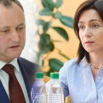 Noul președinte al R. Moldova va fi decis în turul al II-lea: Igor Dodon – 47,98 % și Maia Sandu – 38,71%  își dispută cea mai înaltă funcție în stat pe 13 noiembrie