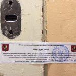 Sediul Amnesty International din Moscova, închis de autorități. Kremlin: Nu deținem nicio informație cu privire la acest subiect