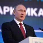 Vladimir Putin cere SUA să aducă dovezi concrete privind ingerința Rusiei în alegerile din 2016:  Daţi-ne materiale, informaţii