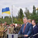 Ucraina va introduce sistemul de control biometric la punctele de frontieră începând cu 1 ianuarie 2018