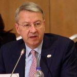 Secretarul de stat George Ciamba a atras atenția, la Atena, asupra importanței educației publice pentru prevenirea extremismului și a radicalizării