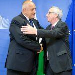 Apropierea Balcanilor de Vest de Uniunea Europeană, prioritatea zero a președinției Bulgariei la Consiliul UE care va debuta la 1 ianuarie 2018
