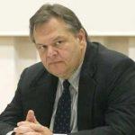 Reuters: Ministrul grec de finanţe, la Bruxelles fără un acord de salvare