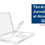 """Editia a XIV-a a Concursului National """"Tanarul Jurnalist al Anului 2011"""""""