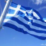 Grecia ar putea fi retrogradată la statutul de piaţă emergentă