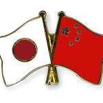 Japonia, la un pas de razboi cu China: 1000 de nave chinezesti se indreapta spre insulele Sankaku/Diaoyu, aflate in disputa