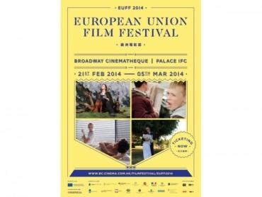 romania la festivalul de film al uniunii europene la hong kong