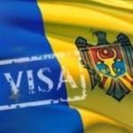 Iurie Leancă: De pe 28 aprilie moldovenii vor putea călători fără vize în ţările din spaţiul Schengen