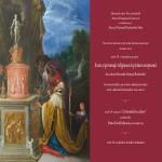 Expoziție de pictură europeană la Muzeul Național Cotroceni
