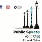 LIVE VIDEO A șasea sesiune a Dialogului Cultural Europa-China are loc la București